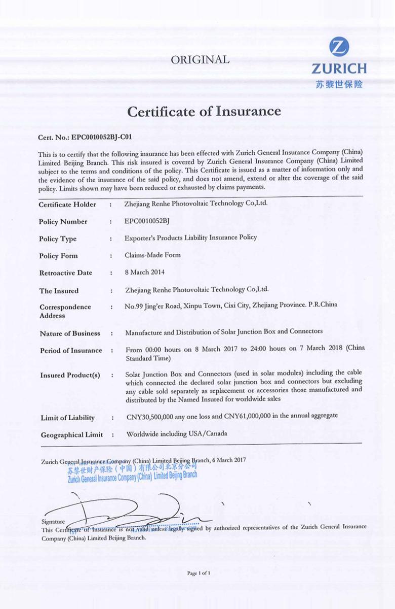 2017 Product Liability Insurance Certificate Zhejiang Renhe